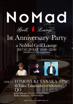 NoMad Grill Lounge 1st Anniversary Party