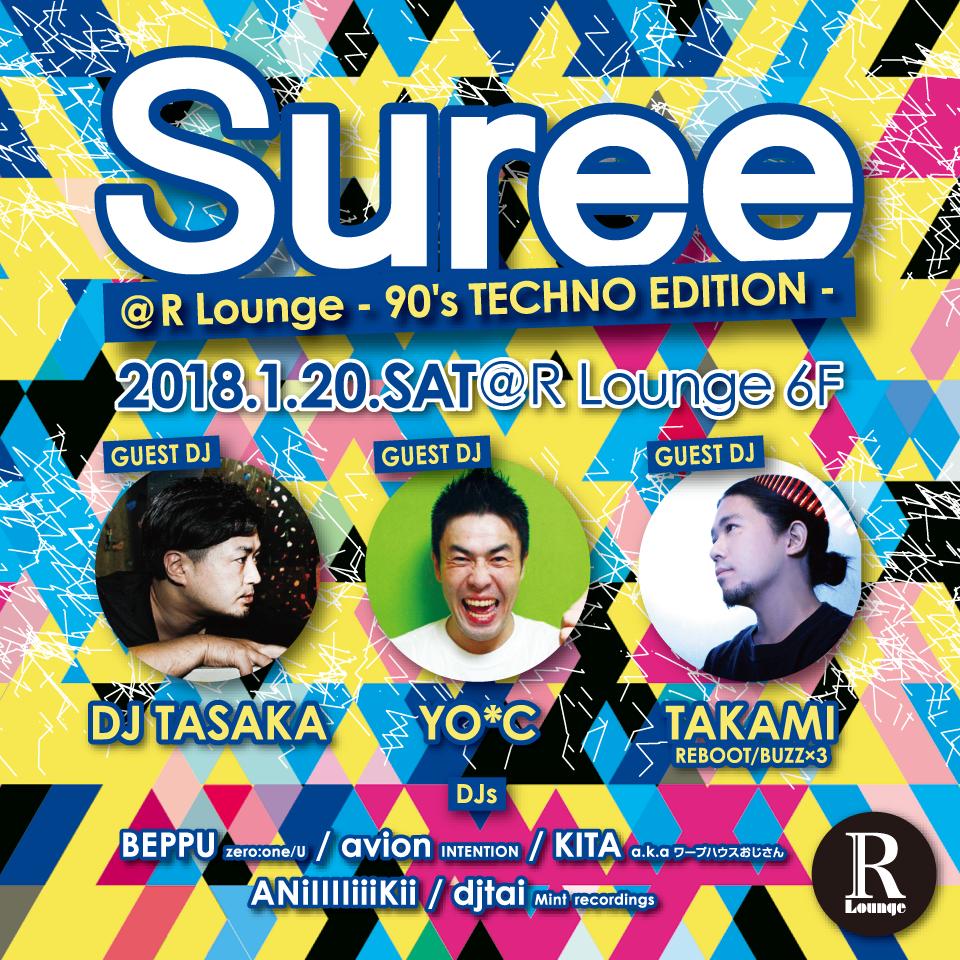 Suree @ R Lounge -90's TECHNO EDITION- (6F) [2018-01-20 (Sat
