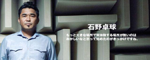 石野卓球の画像 p1_25