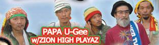 PAPA U-GEE w/ZION HIGH PLAYAZ