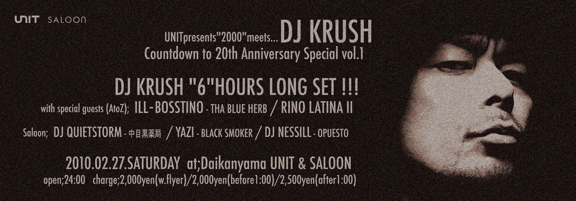 """2000"" meets ""DJ KRUSH"""