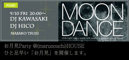 MOON DANCE ~One night luxury party with Soulful & Galactic house music