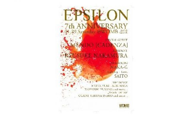 EPSILON 7th ANNIVERSARY