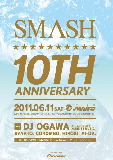 SMASH 10th ANNIVERSARY