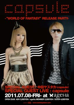 "capsule-""WORLD OF FANTASY""RELEASE PARTY-"