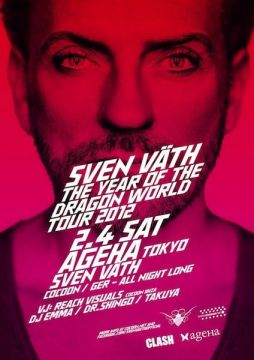 "Sven Väth ""The Year Of The Dragon World Tour 2012"""