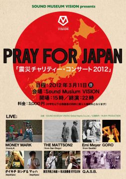 SOUND MUSEUM VISION PRESENTS  PRAY FOR JAPAN 「震災チャリティー・コンサート 2012」