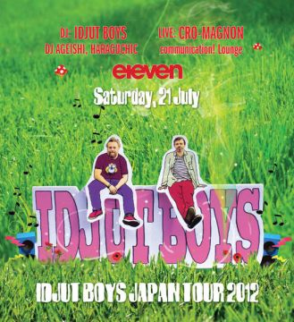 Idjut Boys Japan Tour 2012