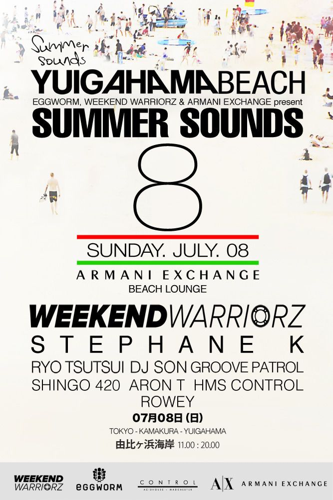 SUMMER SOUNDS VOL.10