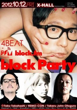 4BEAT × block.fm Presents block Party