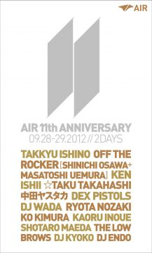 AIR 11th ANNIVERSARY -AFTER PARTY