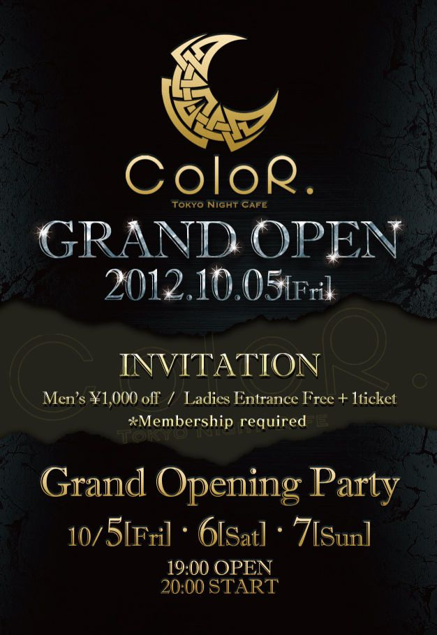 ColoR. tokyo night café Grand Opening Party