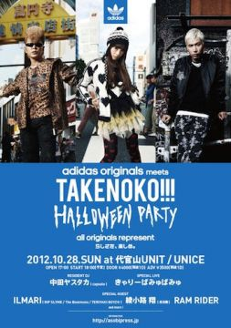 "adidas originals meets TAKENOKO!!! ""HALLOWEEN PARTY"""