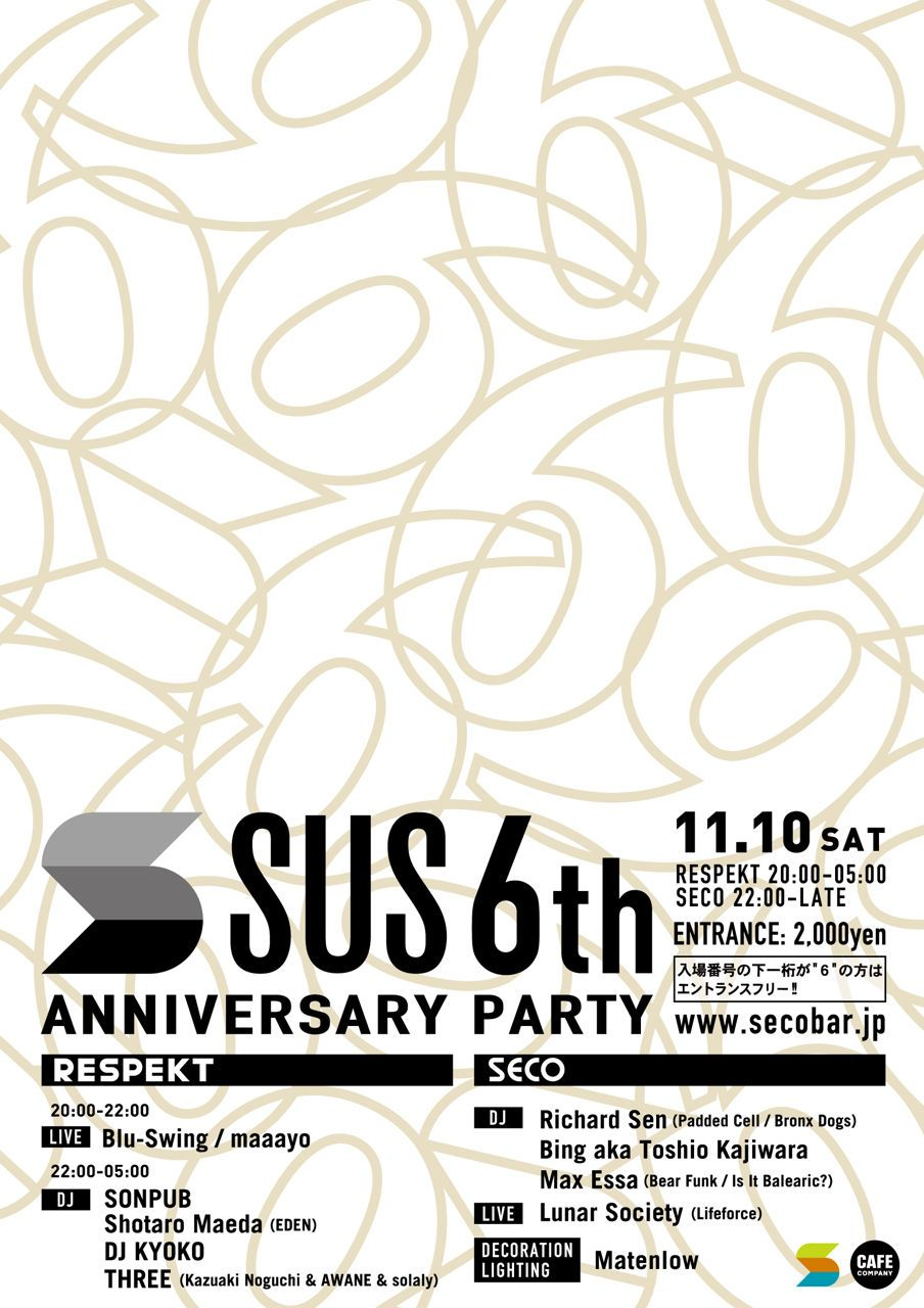 SUS 6th Anniversary Party