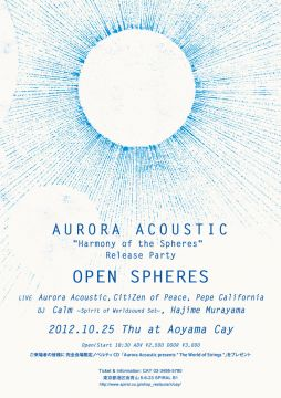 "Aurora Acoustic (井上薫・小嶋大介) New Album ""Harmony of the Spheres"" Release Party"