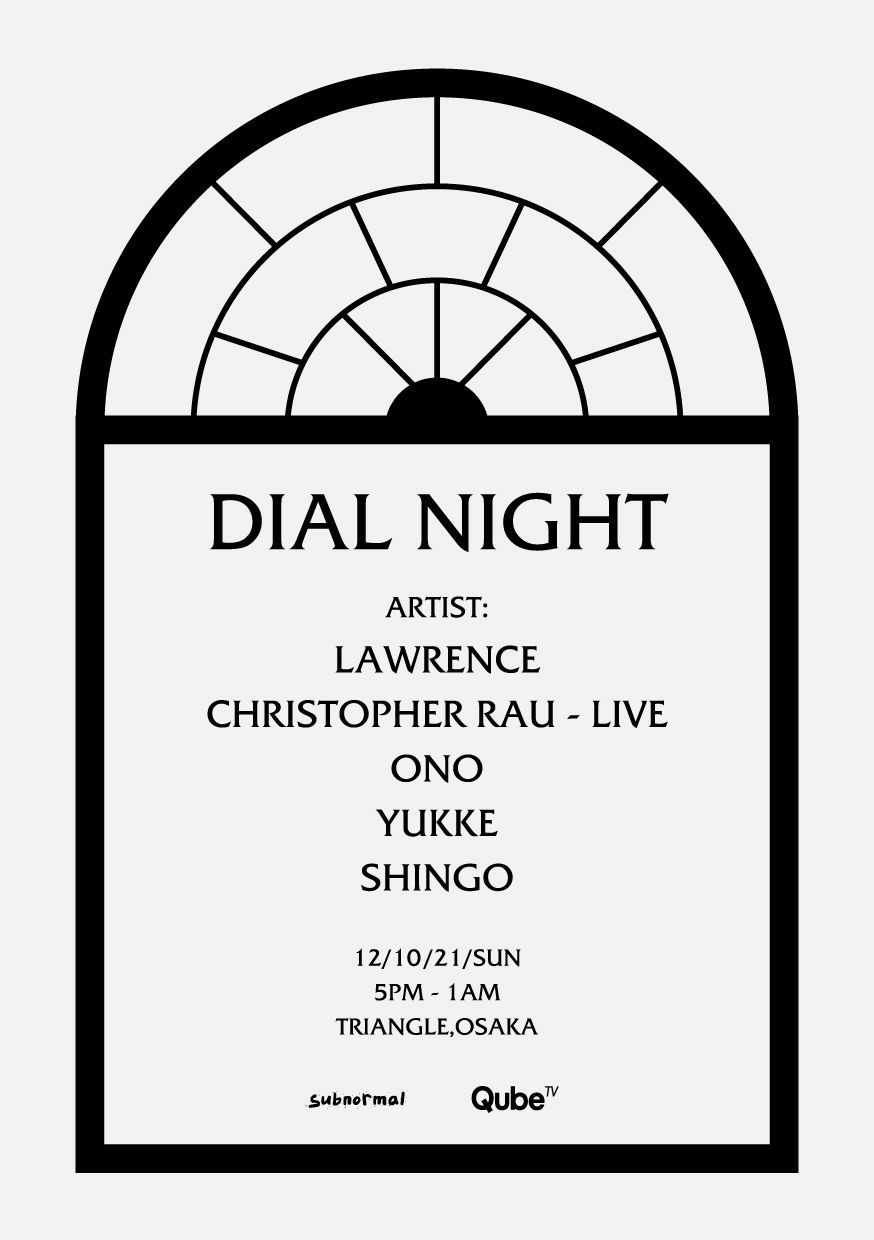 dial night in osaka