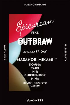 "Epicurean feat ""OUTDRAW"""