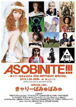 ASOBINITE!!! ~きゃりーぱみゅぱみゅ 20th BIRTHDAY SPECIAL~