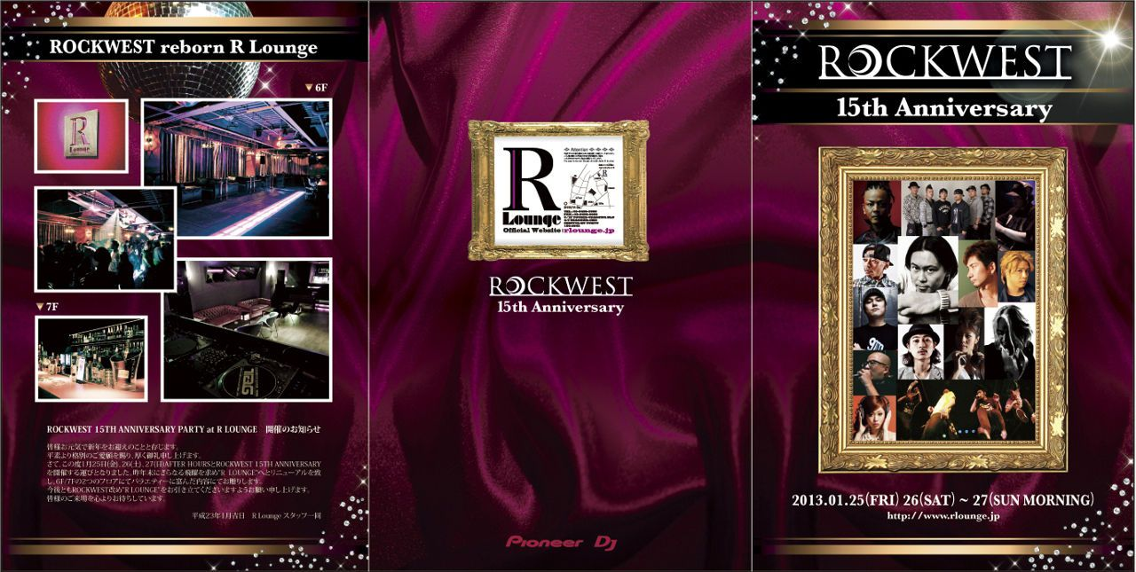ROCKWEST 15TH ANNIVERSARY PARTY DAY.2