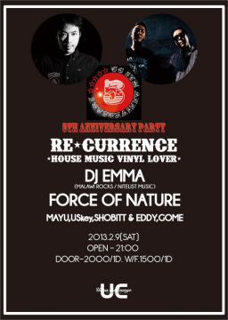 "「""Re:CURRENCE~House Music Vinyl Lover 2013~""」"