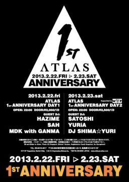 ATLAS 1ST ANNIVERSARY!!! - DAY 2- Supported by WC