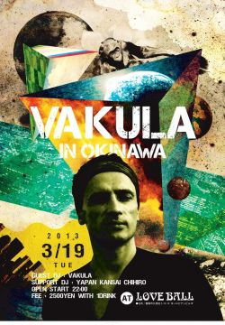 VAKULA in Okinawa!!!