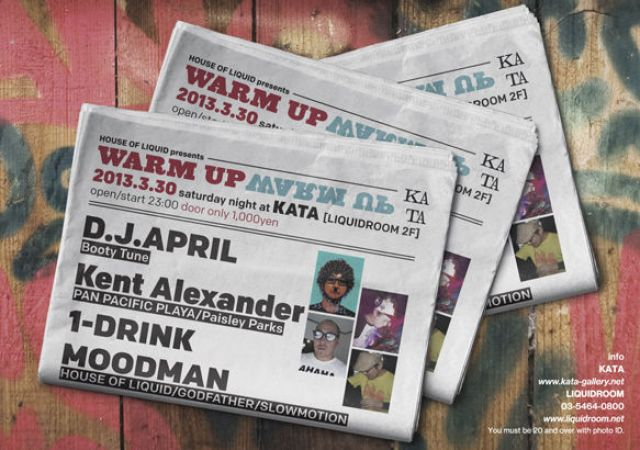 HOUSE OF LIQUID presents WARM UP