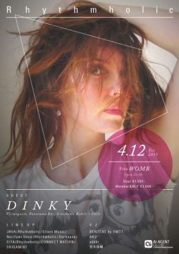 Rhythmholic feat.DINKY at WOMB 4.12