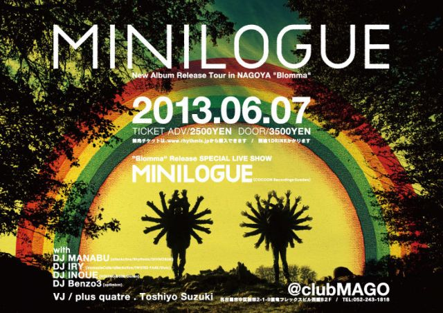 "Minilogue New Album Release Tour in Nagoya ""Blomma"""