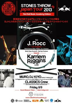 STONES THROW JAPAN TOUR 2013 Red Bull Music Academy Edition feat. J.ROCC, KARRIEM RIGGINS