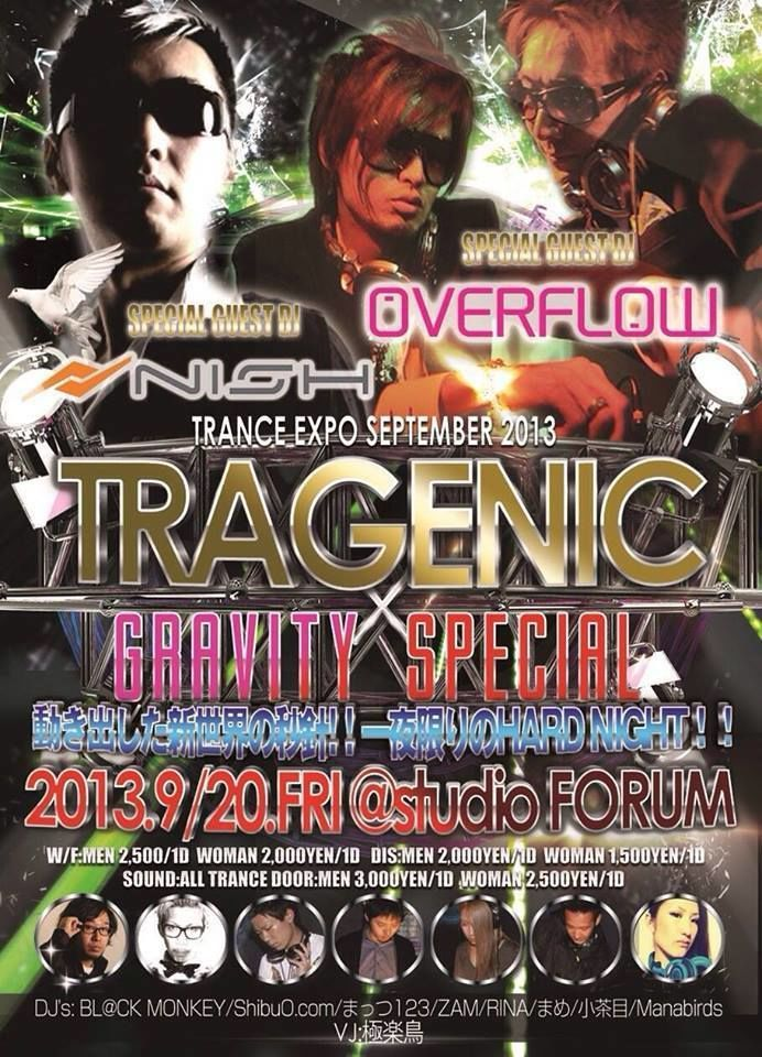 TRAGENIC -GRAVITY SPECIAL-