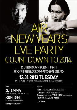 "AIR NEW YEARS EVE PARTY ""COUNTDOWN TO 2014"""