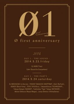 Ø 1st Anniversary ーTHE PARTYー