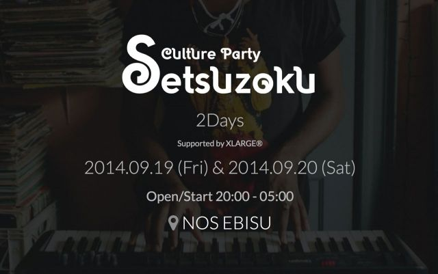 -Culture Party- SETSUZOKU 2014・2DAYS