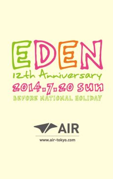 eden 12th ANNIVERSARY