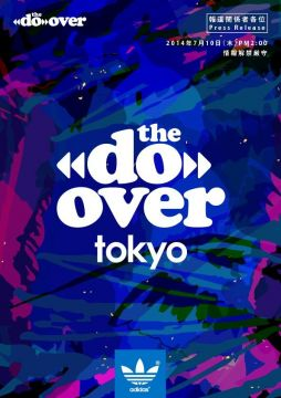 The Do-Over TOKYO 2014