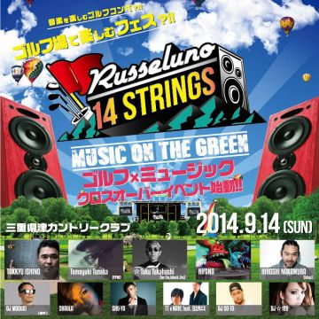 Russeluno 14 STRINGS