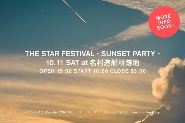 THE STAR FESTIVAL-SUNSET PARTY-