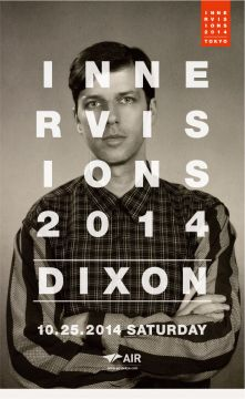 INNERVISIONS 2014
