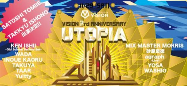 "SOUND MUSEUM VISION 3rd ANNIVERSARY DAY2 ""UTOPIA"""