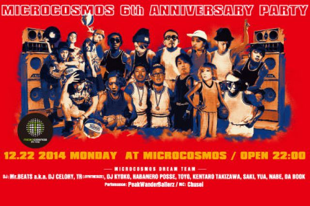 MICROCOSMOS 6th ANNIVERSARY PARTY