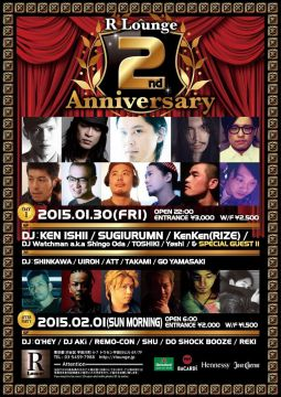R Lounge 2nd ANNIVERSARY -AFTER PARTY-
