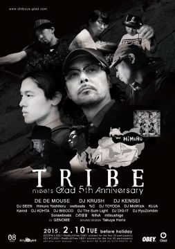 """TRIBE meets Glad 5th Anniversary"""