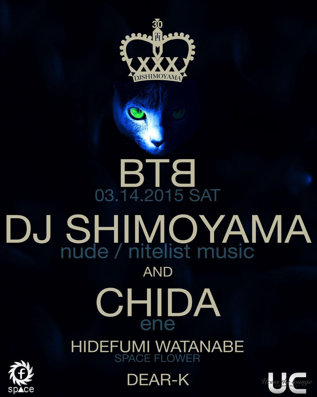 BTB (BACK TO BASIC) dj shimoyama anniversary year