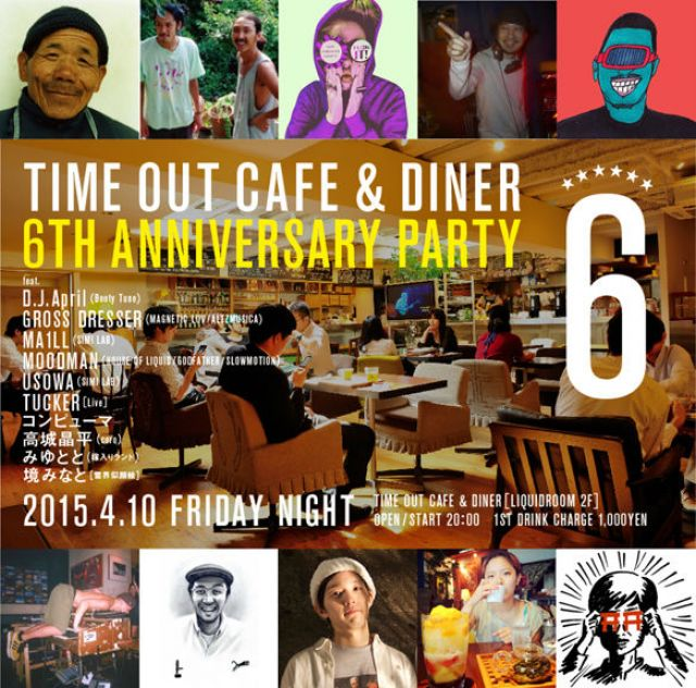 Time Out Cafe & Diner 6th Anniversary Party