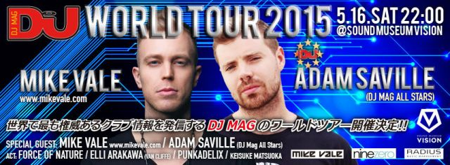 DJ MAG WORLD TOUR 2015