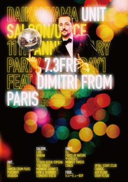 DAIKANYAMA UNIT/SALOON/UNICE 11th ANNIVERSARY PARTY Featuring  Dimitri from Paris