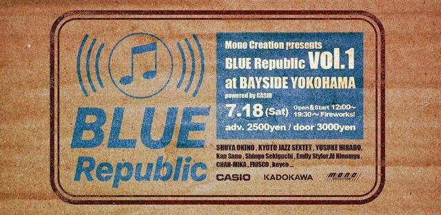 BLUE Republic vol.1