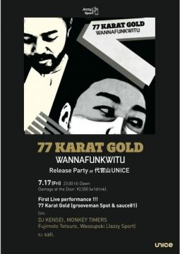 "77 KARAT GOLD ""WANNAFUNKWITU""  Release Party"