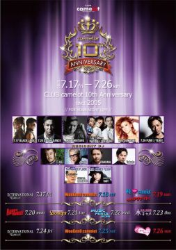 WEEKEND CAMELOT -CLUB camelot 10th Anniversary Party-
